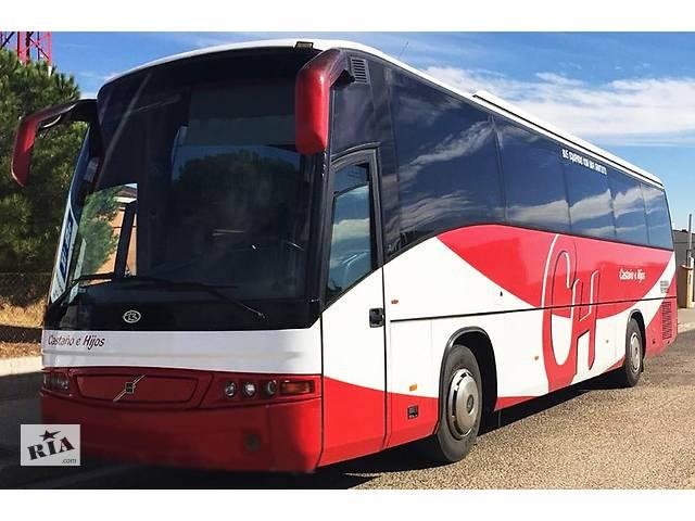 ✯Пассажирские перевозки ✯Заказ автобуса ✯Трансфер автобуса ✯Аренда автобуса для экскурсий, туров, поездок, корпоративов