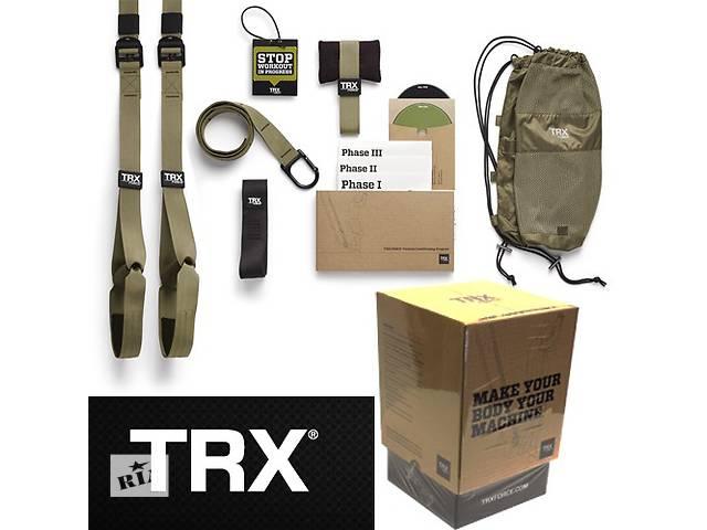 бу TRX Force Tactical с голограммой в Киеве