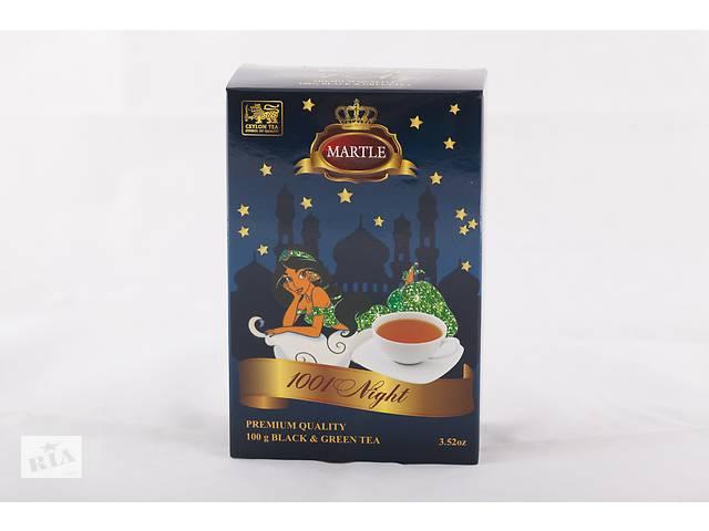 продам Цейлонский чай Martle, Wellis Tea бу в Киеве