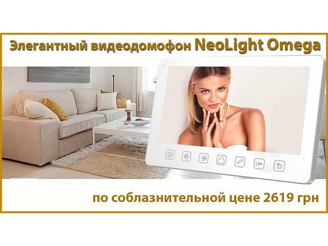 купить бу Цветной, безтрубочный, 4-х канальный домофон NeoLight Omega  в Киеве