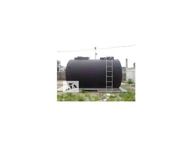 бу Цистерна 20 м3 изолированная в Житомире