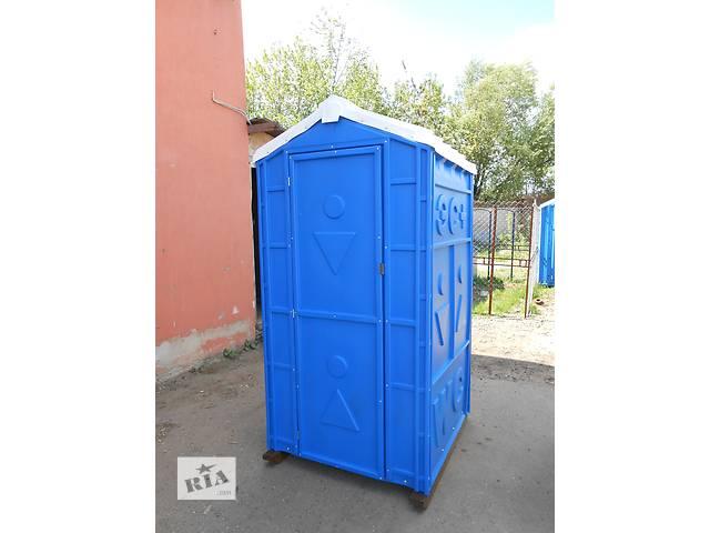 купить бу Туалет передвижной автономный в Харькове