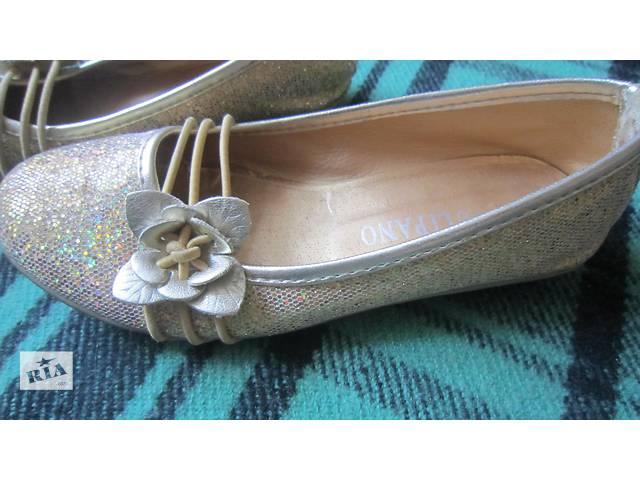 Туфельки для принцессы- объявление о продаже  в Днепре (Днепропетровск)