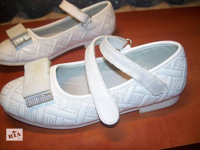купить бу Туфли для девочки в Черновцах
