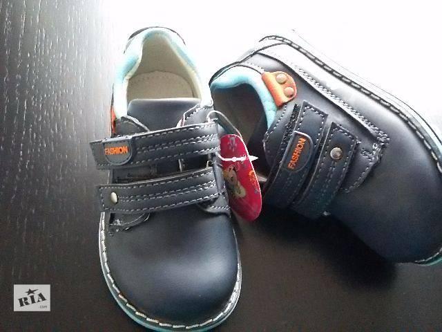 продам Туфли для мальчиков на липучке Y.TOP, 21-26 размер. бу в Киеве