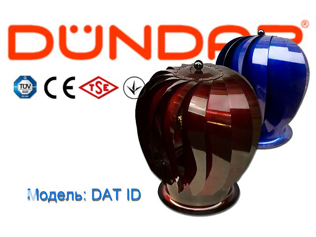 ТУРБОВЕНТ DUNDAR ( ВОЗДУШНЫЙ ТУРБИННЫЙ ВЕНТИЛЯТОР ) модель DAT ID- объявление о продаже  в Одесі