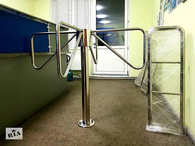 купить бу Турникет-вертушка для проходной, КПП, общежития, предприятия, электрической блокировки 12 Вольт в Черкассах