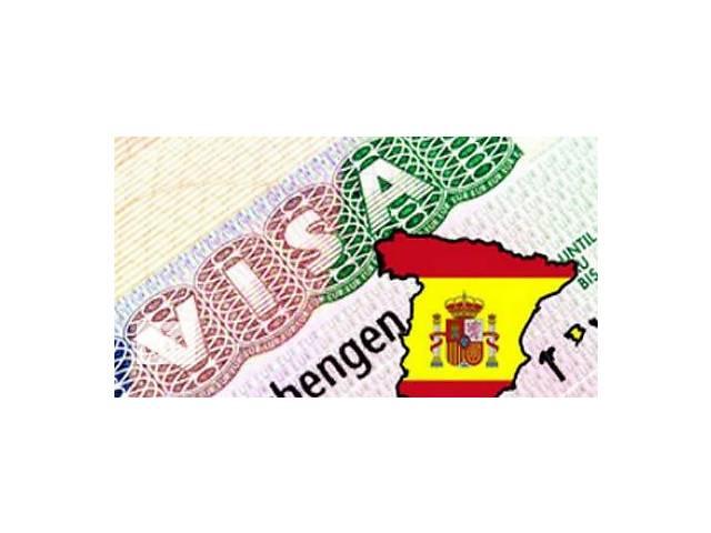 бу  Туристичні візи в Іспанію в Тернополе