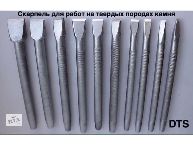 Твердосплавный скарпель, ВК 8- объявление о продаже  в Виннице