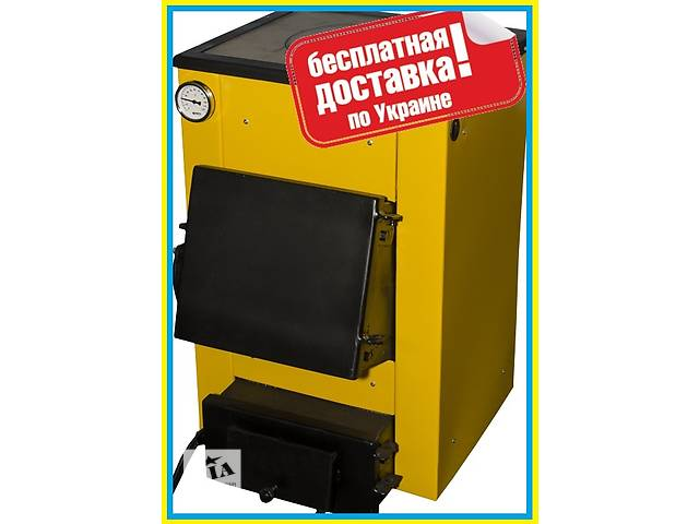 купить бу Твердотопливный котел Буран mini 12 Квт. с варочной плитой в Кривом Роге (Днепропетровской обл.)
