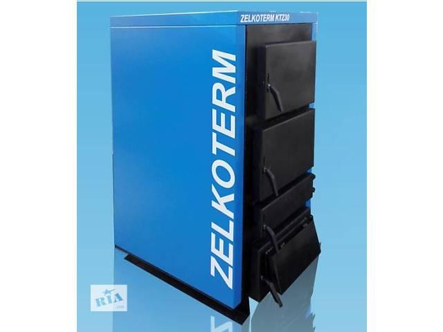 твердотопливный котел ZelkoTHERM KTZ15 для обогрева площади в 150 м.кв- объявление о продаже  в Киеве
