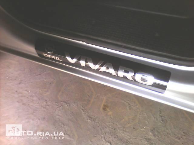 продам Защита порогов для Nissan Primastar пасс. бу в Чернигове