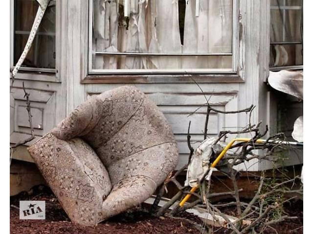 бу Уборка территории, вывоз хлама, старой мебели в Харькове  в Украине