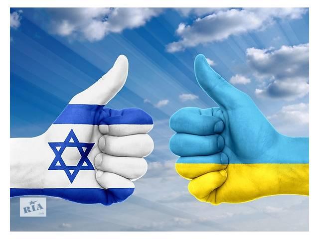 бу Уборщики на стройку по Израилю  в Украине