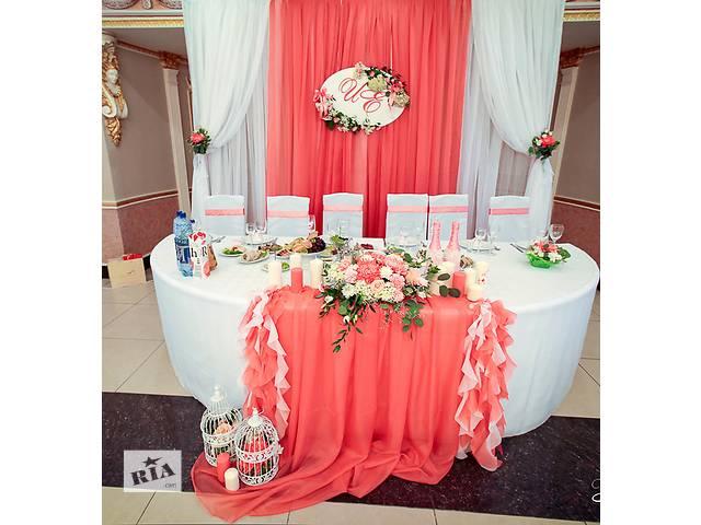 купить бу Украшение декор, оформление зала на свадьбу в Киеве