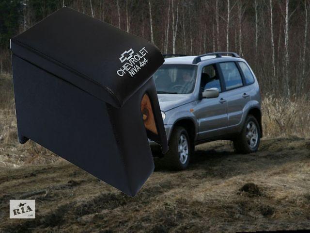 купить бу Универсальный подлокотник на Шевроле Ниву в автомобиль. Намного улучшает внешний вид в салоне машины. Цена 200 грн. в Львове