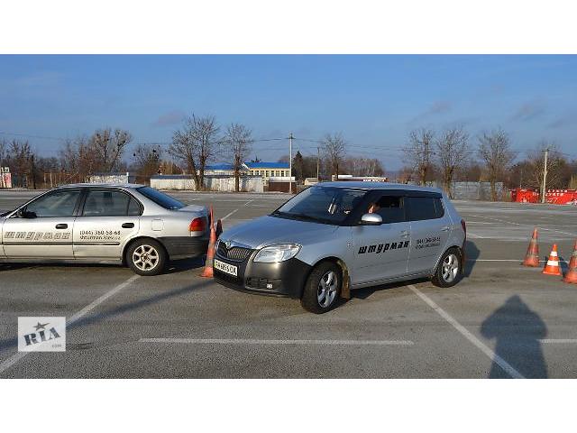 бу Уроки вождения в Боярке на учебном и вашем авто в Киеве