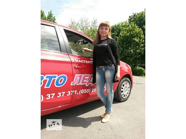 Уроки вождения , инструктор-женщина в Кременчуг- объявление о продаже  в Одессе