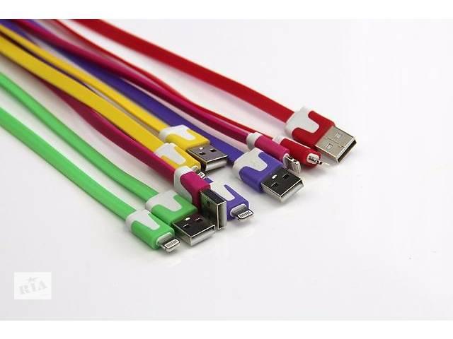 купить бу USB кабель для iPhone 5 5S iPhone 6 в Киеве