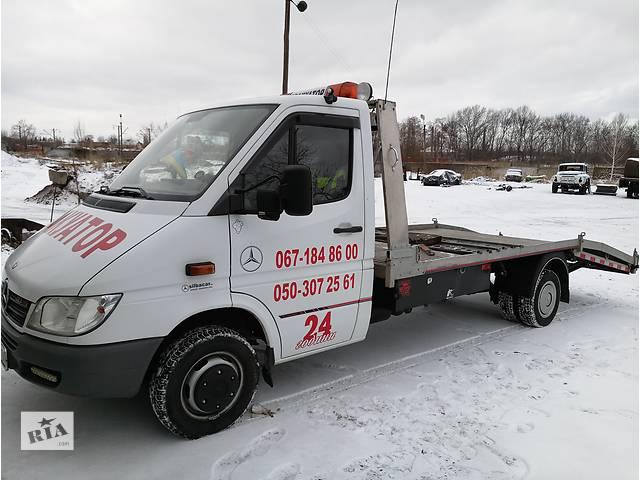 продам услуги эвакуатора 24 бу в Сумской области