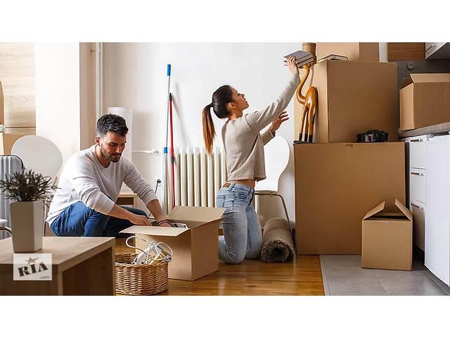 Услуги квартирного переезда 099 369 4666- объявление о продаже   в Украине