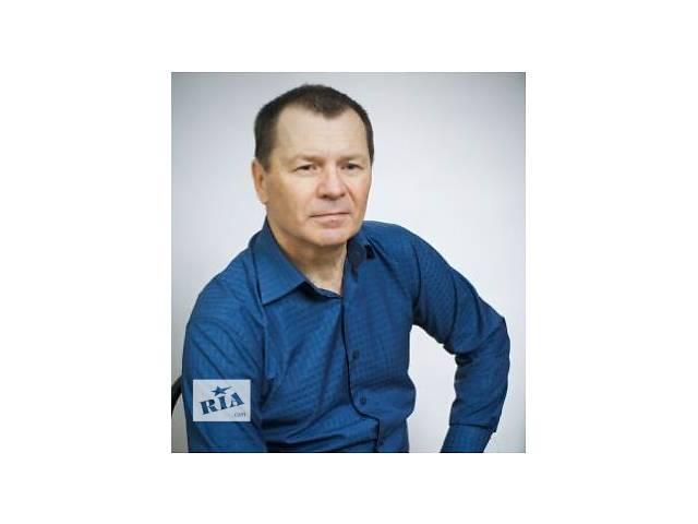 купить бу УСЛУГИ ПО СОЗДАНИЮ  ВЕБ САЙТА  в Украине
