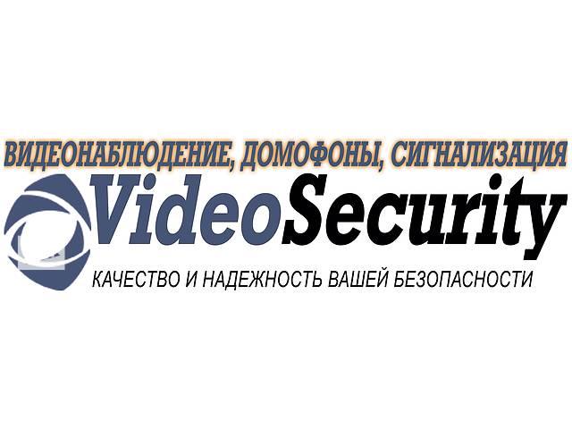 продам Установка видеонаблюдения, домофонов,сигнализации бу в Донецкой области