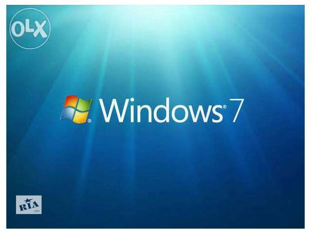 бу Установка и  Windows 7 или 10,Ремонт компьютеров  в Днепре (Днепропетровск)