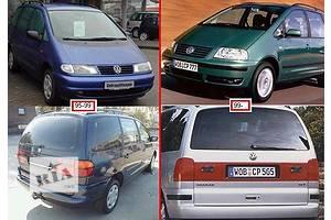 Новые Усилители заднего/переднего бампера Volkswagen Sharan