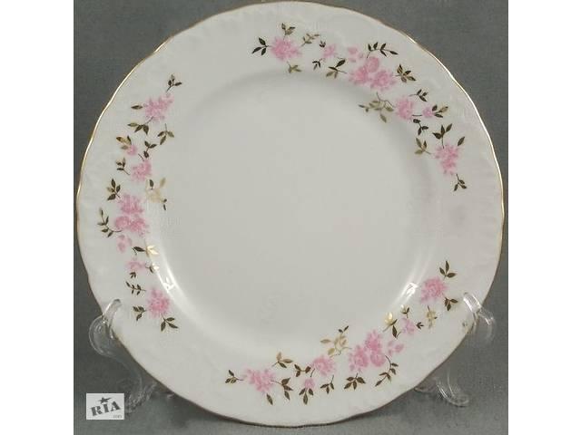 бу Блюдо круглое Rococo Pink 29 см в Чернигове