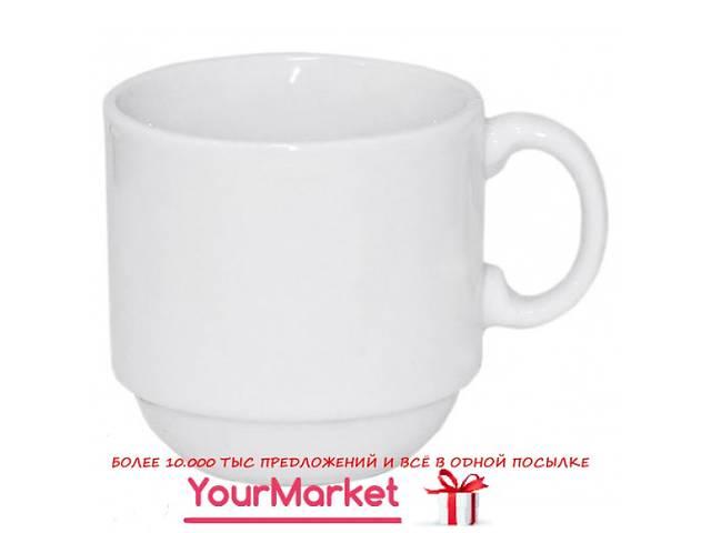 бу Чашка 80 мл 1364 кофейная Хорека белая в Чернигове