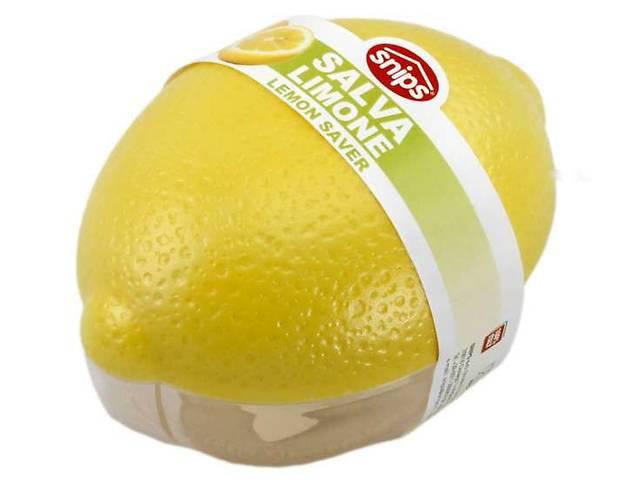 Контейнер для хранения лимона- объявление о продаже  в Киеве