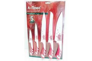 Новые Наборы ножей А-плюс