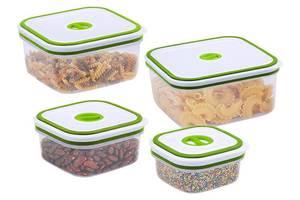 Новые Пищевые контейнеры