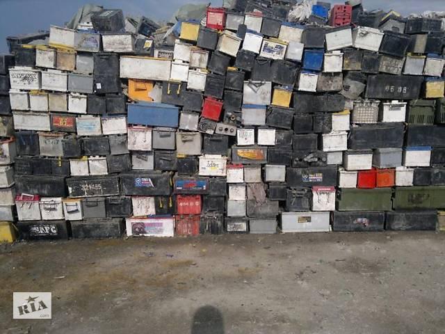 Утилізація небезпечних відходів з ПОВНИМ пакетом документів- объявление о продаже  в Винницкой области