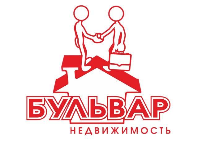 купить бу Менеджер по продажам  в Украине