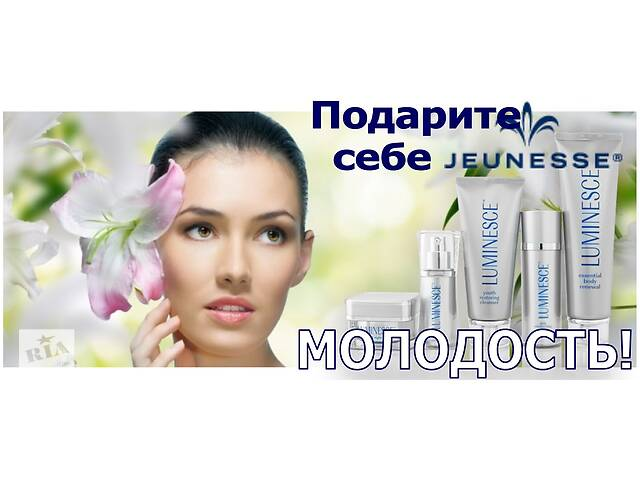 Набираем дистрибьюторов в компанию- объявление о продаже   в Украине
