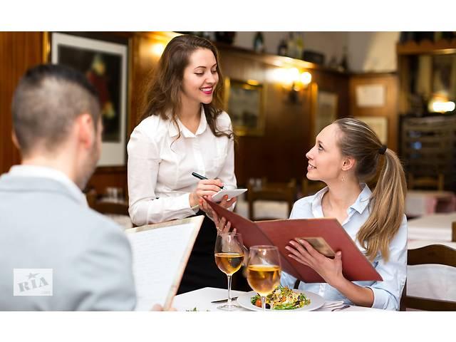 бу Официант в отель-ресторан в Польше  в Украине