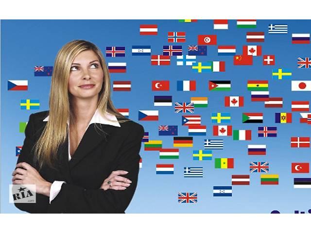 Требуется переводчик английского языка- объявление о продаже   в Украине