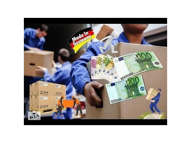Помощь с трудоустройством в Германии стоимость трудоустройства 180€ с первой зарплаты