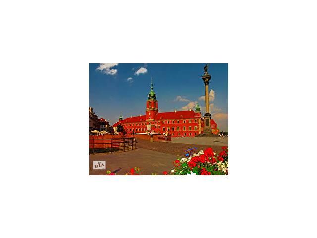 Працiвник будови- объявление о продаже   в Украине