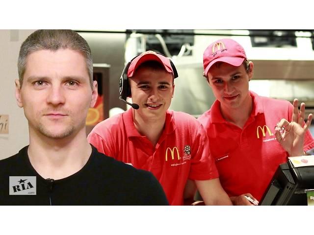 купить бу Працівники бригади в ресторан Mc Donald`s в Чехію в Хмельницком