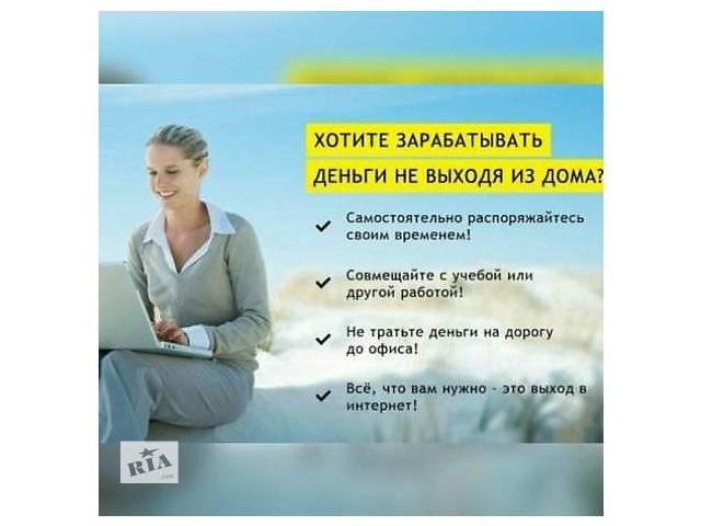 b43b9a182a78 продам Продавец-консультант в интернет магазин женской одежды бу в Украине