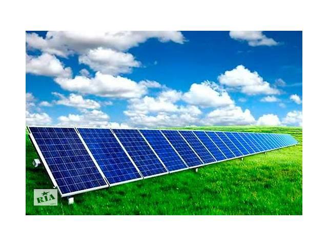 продам Рабочие на солнечные батареи Германия бу  в Украине