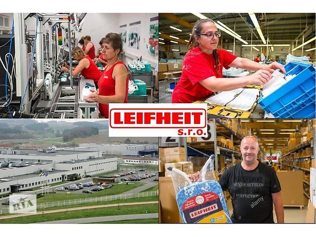Работа на завод по производству хозяйственных товаров.В Чехии. GoWork