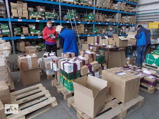 Работники на упаковку продукции Gilette в Польшу- объявление о продаже   в Украине