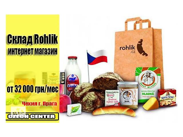 купить бу Разнорабочий на склад  в Украине