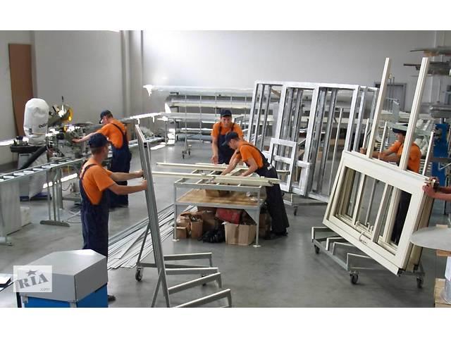 бу Работа в Литве на производстве металлопластиковых конструкций по польским визам и биопаспортам  в Украине
