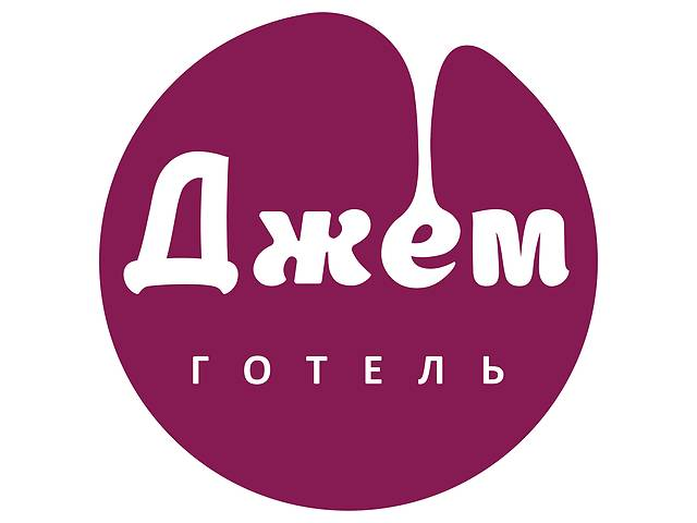 Вакансія Покоївка- объявление о продаже  в Львове