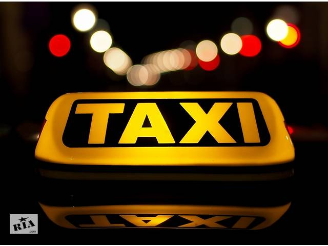Водитель такси- объявление о продаже   в Украине